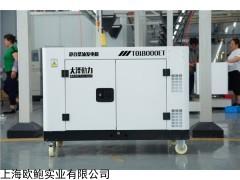 15千瓦柴油发电机功率很足