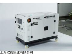 15kw静音柴油发电机高性能