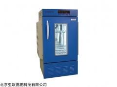 DP-RH300G 光照培养箱