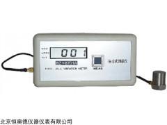 HAD-BZ-8701A .  手持式振动测量仪