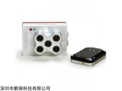 Rededge-MX 易操作机载多光谱相机 光谱仪