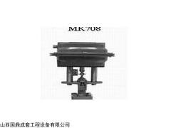 MK708 美国JORDAN MK708小流量调节阀