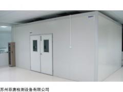 FTL系列 高溫老化房