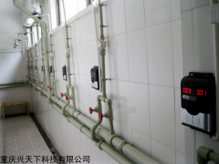 HF-660 浴室控水器IC卡水控器智能卡水控机