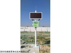 OSEN-YZ 带联动喷淋降尘功能 工地扬尘噪声在线监控系统