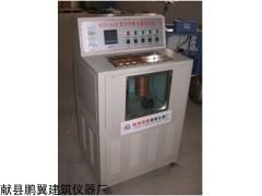 鹏翼石油沥青蜡含量测定仪