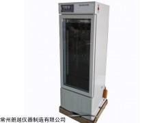 DHP-160 電熱恒溫培養箱