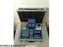JH-202 便携式COD化学需氧量水质检测