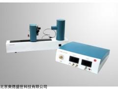 SS-HN-GD-IV 微机化光电效应(普朗克常数)实验仪