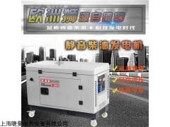 380伏电压15KW柴油发电机