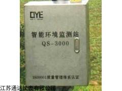 TD-QS-3000 江蘇通達自動雨量站控制系統