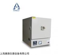 1200℃节能气氛保护箱式电阻炉QSXKL-1216