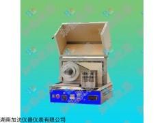 JF0326 润滑脂漏失量测定仪SH/T0326