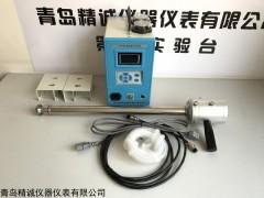 JH-2型 雙路煙氣采樣器
