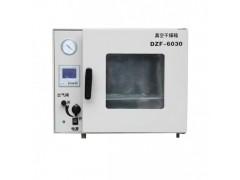 DZF-6250 台式真空干燥箱