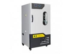 低温生化培养箱LRH-70CL(70L)