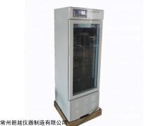 250HL 恒溫恒濕培養箱采購