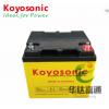 NP180-12 KOYOSONIC蓄电池【进口】电池批发价格