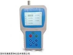 PC-6A 金属厂饲料厂车间粉尘在线检测仪便携式粉尘浓度监测仪