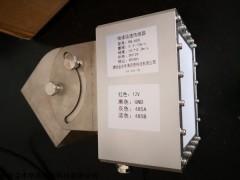 SVR电波流速传感器