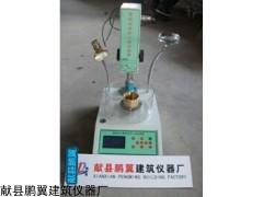 鹏翼国标FY-2801A沥青针入度测定仪