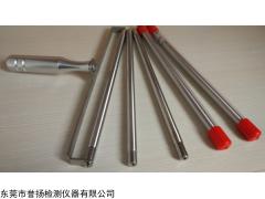 LT9165 挤压式线棒涂布器