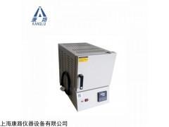 節能纖維箱式電阻爐SX3-3-13