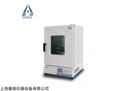 不锈钢内胆高温烘箱GNP-BS-9162A