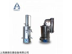 HSZII-20K断水自控蒸馏水器