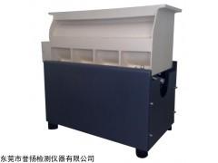 LT4072 rosler振动耐摩擦试验机