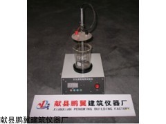 鹏翼乳化沥青电荷仪