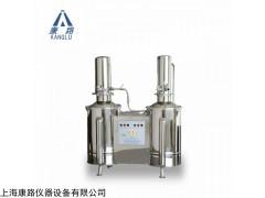 不锈钢电热重蒸馏水器DZ5C