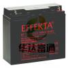 BTL12-55 EFFEKTA蓄电池/德国厂家报价【官方价格】