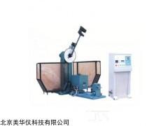 MHY-16510 数显低温冲击试验机