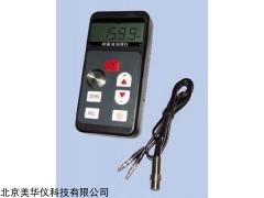 MHY-16485 超声波测厚仪