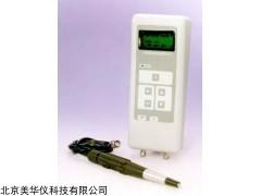 MHY-16482 电脑轴承故障测量仪