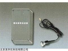 MHY-16466 振动信号变送器
