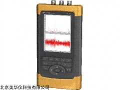 MHY-16460 动态信号分析仪