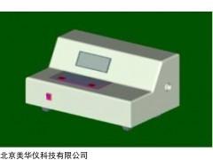 MHY-16448 光谱测色仪