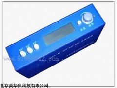 MHY-16432 三角度光泽度仪