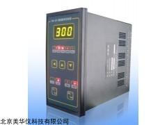 MHY-16421 阻焊控制器
