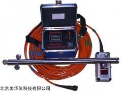 MHY-16388 剖面沉降仪