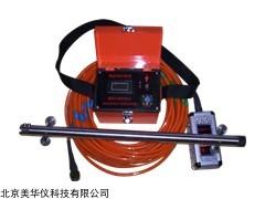 MHY-16373 滑动式测斜仪