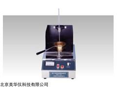 MHY-16352 闪点和燃点测定仪