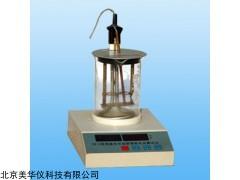 MHY-16305 沥青软化点测定仪