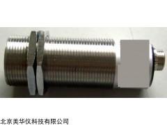 MHY-16299 超声波传感器