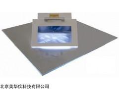 MHY-16286 钢化玻璃应力分析仪