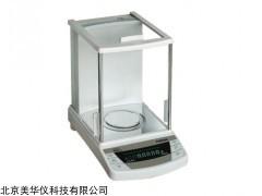 MHY-16283 电子分析天平