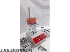 JP200-12 独立控制干热式氮吹仪