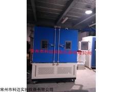 江苏大容量恒温恒湿试验箱KW-GDJS-500B-2